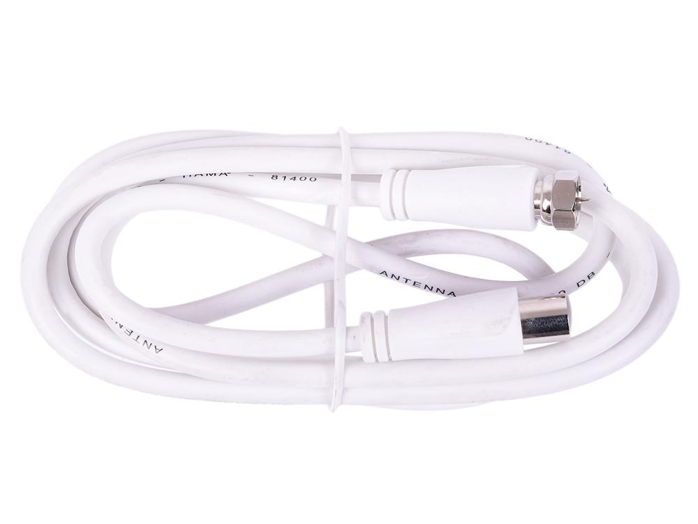Кабель антенный Hama 00122434 соединительный SAT F(m)-F(m)(RG59) 1.5м 90дБ белый кабель антенный hama 00122408 коаксиальный двойное экранирование m f 1 5м 90дб черный