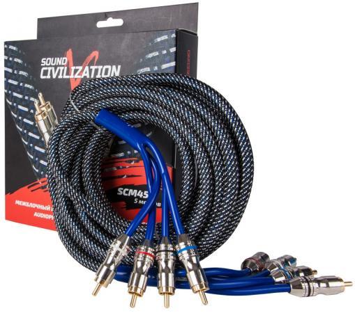 Акустический кабель Kicx RCA SCM45 4-х канальный 5м акустический кабель kicx rca scm45 4 х канальный 5м