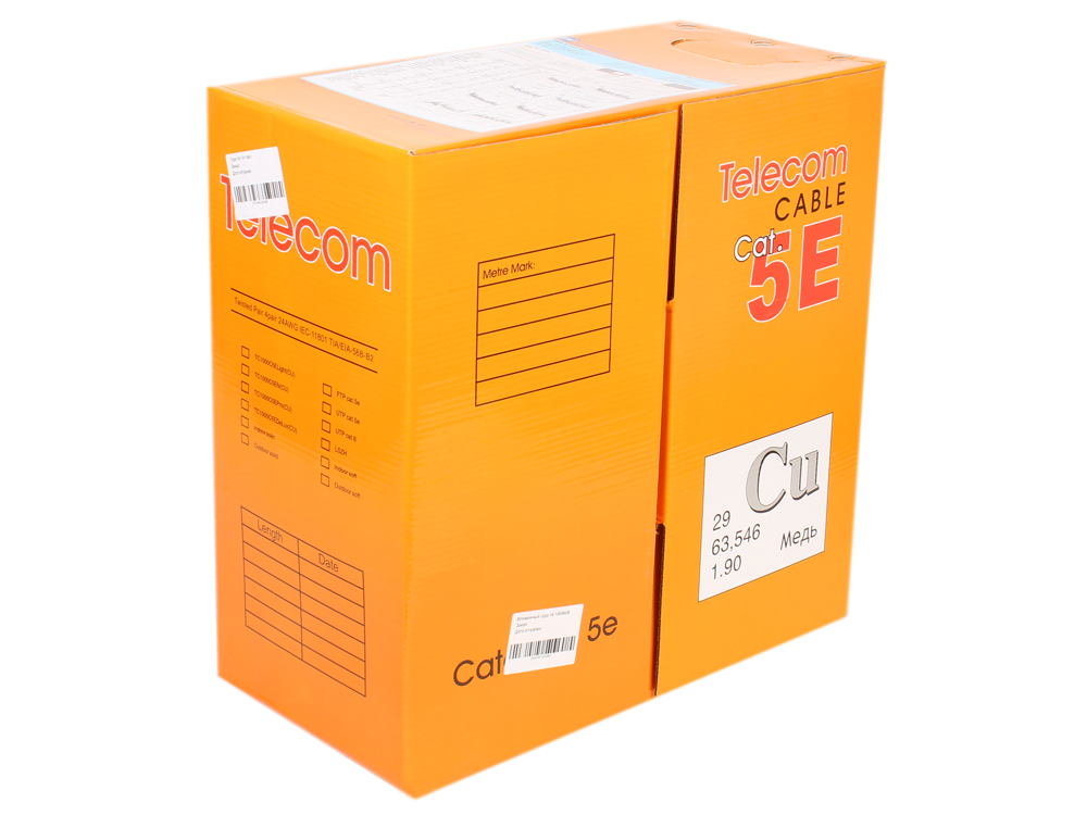 Кабель Telecom CU FTP 4 пары кат. 5e (FTP4-TC1000C5EN-CU-IS) (бухта 305м) цена
