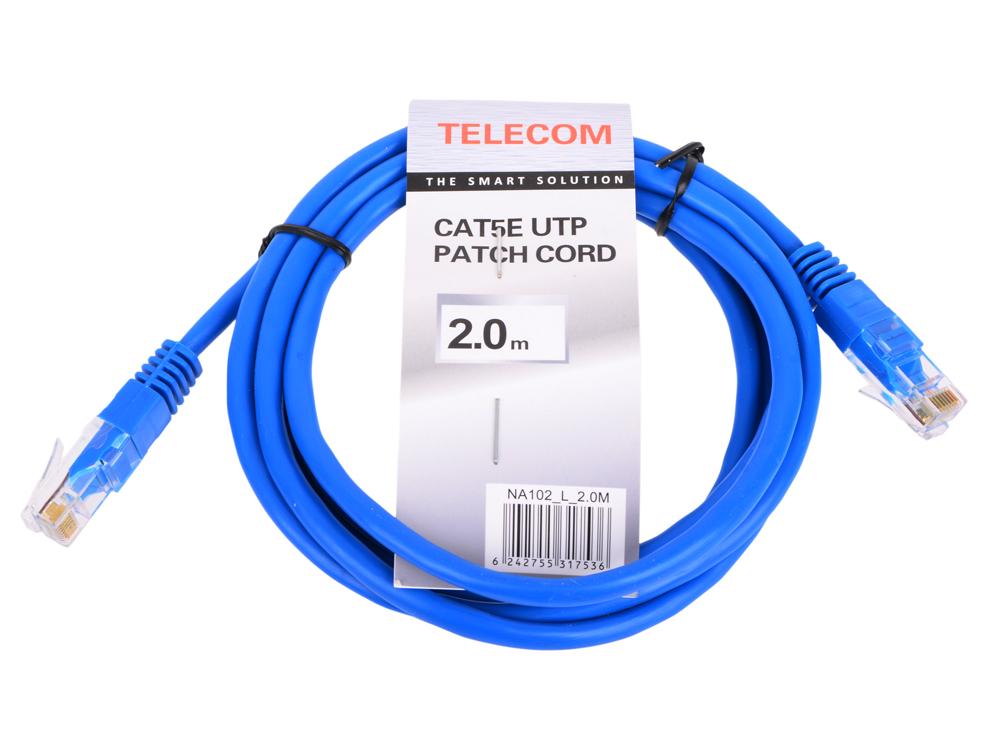 Патч-корд литой Telecom UTP кат.5е 2,0м синий (NA102-L-2M)