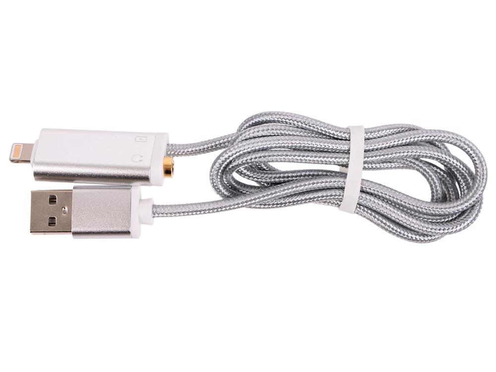 Кабель-переходник iPhone-7 (Lightning) для наушников 3,5 мм и зарядки USB Telecom (TA12858-GR) Gray переходник telecom lightning для наушников 3 5 мм и зарядки usb золотистый ta12858 g