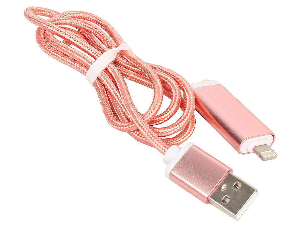 Кабель-переходник iPhone-7 (Lightning) для наушников 3,5 мм и зарядки USB Telecom (TA12858-P) Rose переходник telecom lightning для наушников 3 5 мм и зарядки usb золотистый ta12858 g