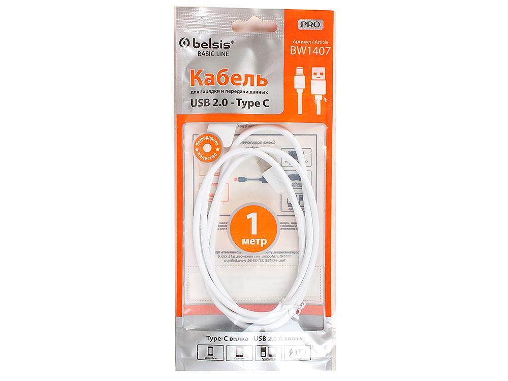 Мультимедийный кабель Belsis USB2.0 A вилка-USB Type C, вилка, длина 1 м. белый, BW1407W кабель акустический 4х2 5 мм2 14 ga белый belsis bw7007