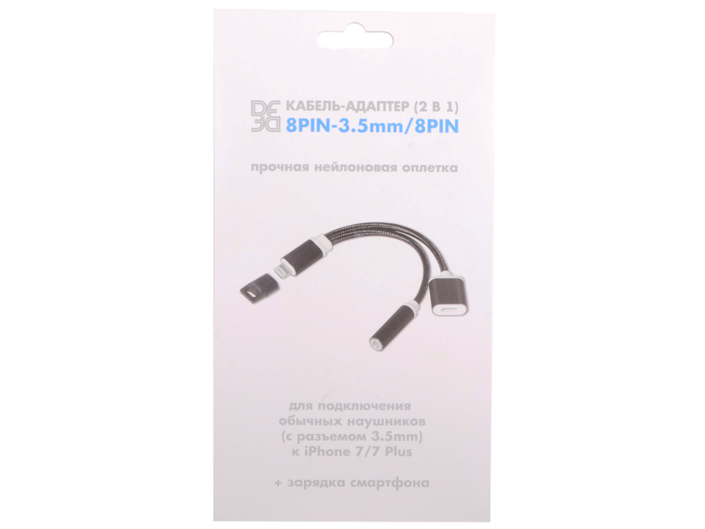 Кабель-адаптер (2 в 1) 8pin-3.5мм/8pin (нейлоновый, 12см) DF iAdapter-02 (black) [vk] h5cn ybn dc12 48 timer dgtl 4digit display 8pin relays