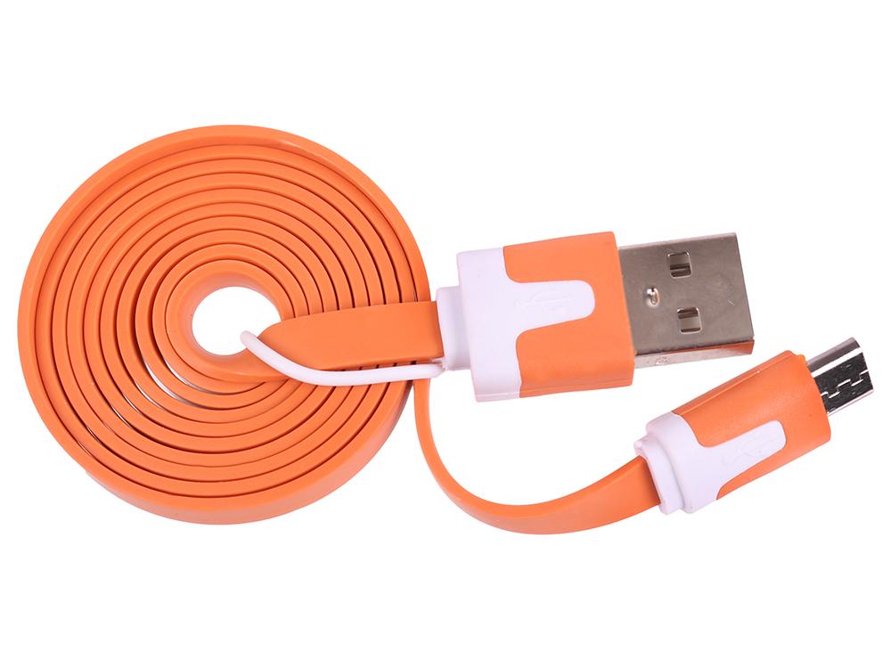USB кабель LP Micro USB плоский узкий (оранжевый/европакет) SM000323 usb кабель lp micro usb плоский узкий зеленый европакет sm000118
