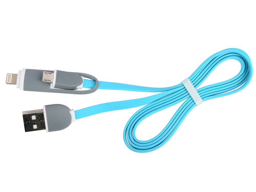 Кабель 2в1 MicroUSB+Lightning 8pin-USB Ritmix RCC-200 Blue для синхронизации/зарядки, 1м кабель lightning 1м ritmix rcc 200 плоский синий