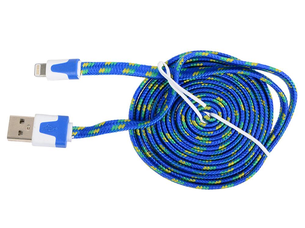Кабель Lightning 8pin-USB Ritmix RCC-222 Blue для синхронизации/зарядки, 2м, ткан. опл. ritmix rcc 200 blue кабель 2в1 usb micro usb apple lightning 1 м