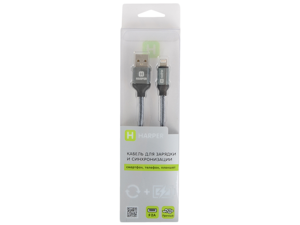 Кабель HARPER BRCH-510 SILVER USB - Lightning, Длина кабеля: 1м кабели harper кабель usb lightning iphone 5 6 7 harper brch 510 black
