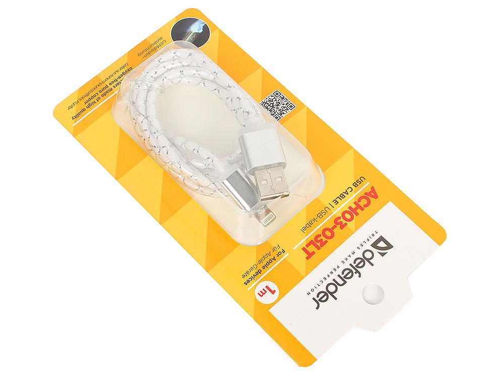 USB кабель ACH03-03LT cерый, LED, USB-Lightning, 1м аксессуар defender usb am lightning m 1m ach03 03lt red 87552