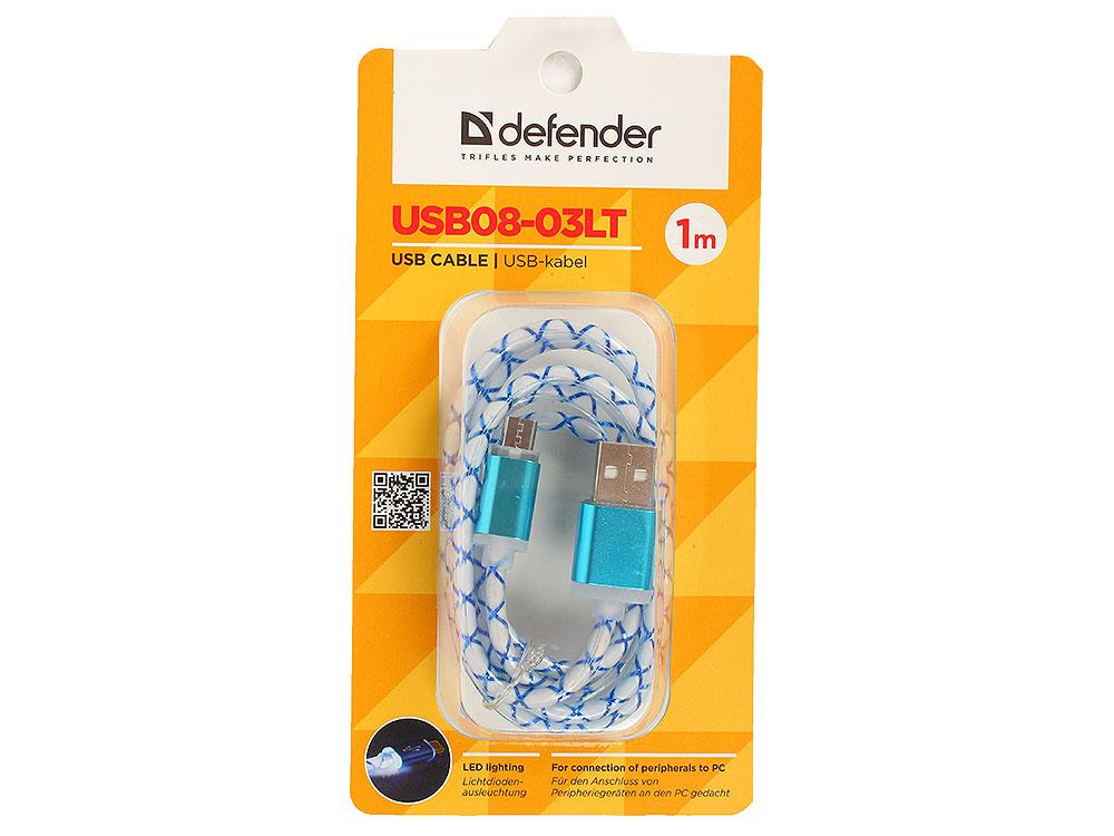 USB кабель USB08-03LT USB2.0 голубой, LED, AM-MicroBM, 1м кабель usb defender usb08 03lt 87557