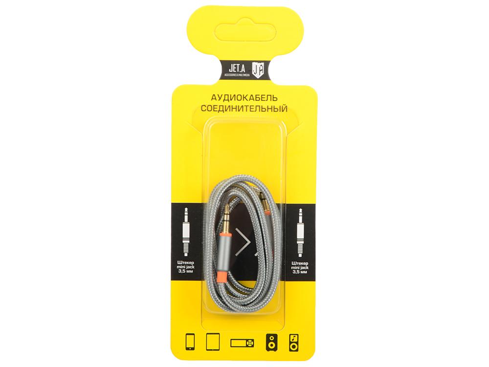Аудиокабель соединительный Jet.A mini Jack-mini Jack в оплётке JA-AC02 1 м серый (3 pin/3.5 мм) mini push pin light 5pcs