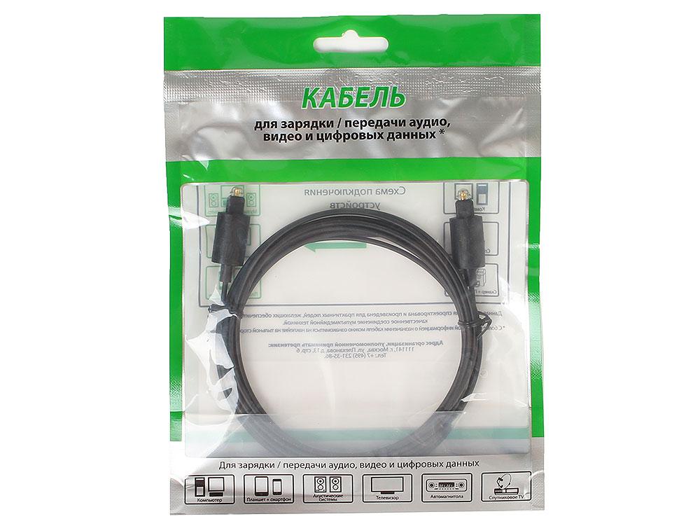 Кабель TOSLINK вилка - TOSLINK вилка, оптоволоконный, цифровое аудио, 3 м. Sparks SP3020 кабель 3 5m 2xrca 5м belsis sn1038 sparks nickel стерео аудио 3 5mm plug 2xrca