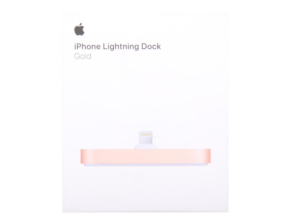 Док-станция Apple iPhone Lightning Dock золотистый MQHX2ZM/A док станция для смартфона apple iphone lightning dock gold золотистый mqhx2zm a