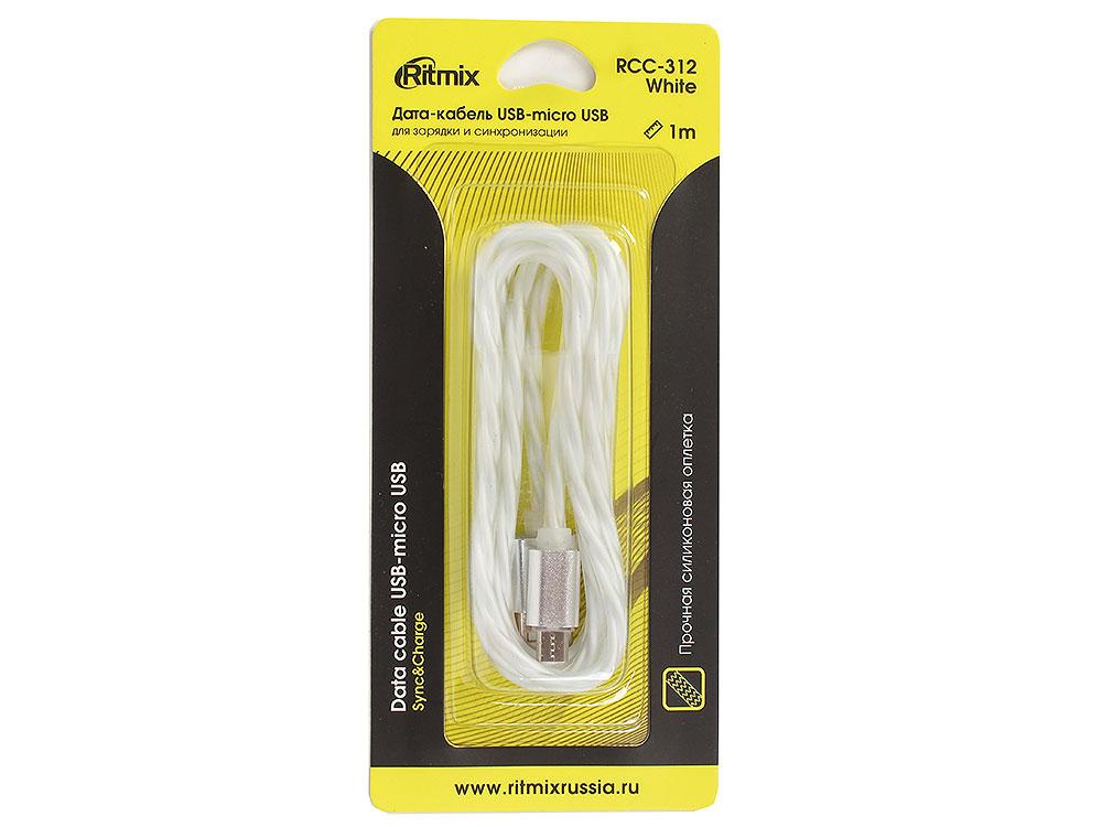 Кабель USB-microUSB Ritmix RCC-312 White, силиконовая оплетка, металлические коннекторы, 1м, 2А, зарядка и синхронизация кабель 3в1 microusb usb tupe c lightning 8 pin usb 1 метр 2a зарядка и синхронизация ritmix rcc 300 black