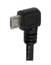 Кабель ORIENT MU-205B2 Micro USB 2.0, Am -> micro-Bm (5pin) угловой, правый поворот 90град, 0.5 м, черный