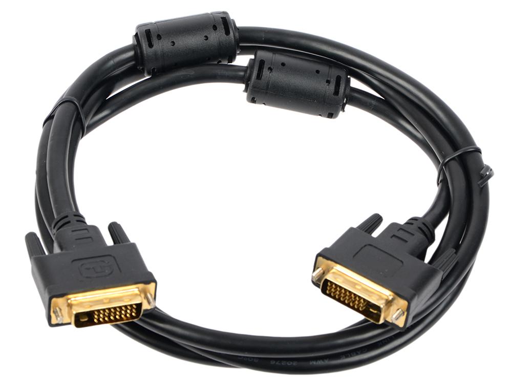 Кабель DVI-D (m) DVI-D (m) 1.8м феррит.кольца черный
