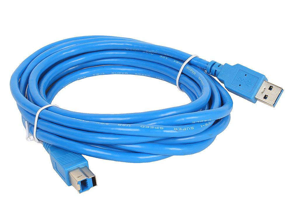 Кабель соединительный USB3.0 Am/Bm 3m VCOM (VUS7070-3M) dia 400mm 900w 220v w 3m psa
