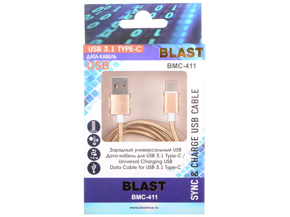 Кабель USB Blast BMC-411 золото (1м, USB 3.1 Type-C. USB 2.0) цены онлайн