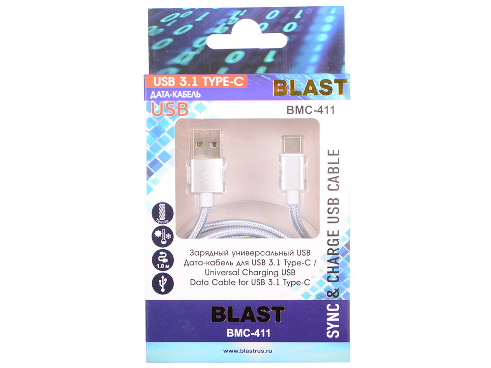 Кабель USB Blast BMC-411 серебро (1м, USB 3.1 Type-C. USB 2.0) цены онлайн