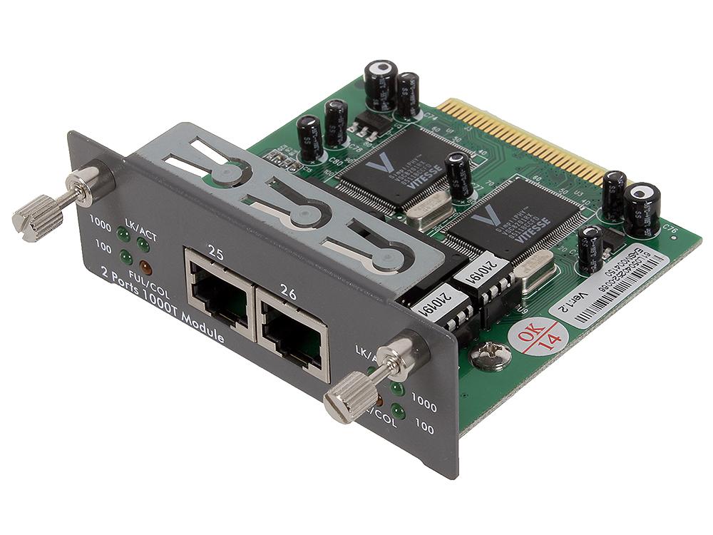 Модуль расширения Compex SXM1000T/GBIC слот модуль для SXP2224WM модуль расширения soundcraft стейдж бокс msb 32i