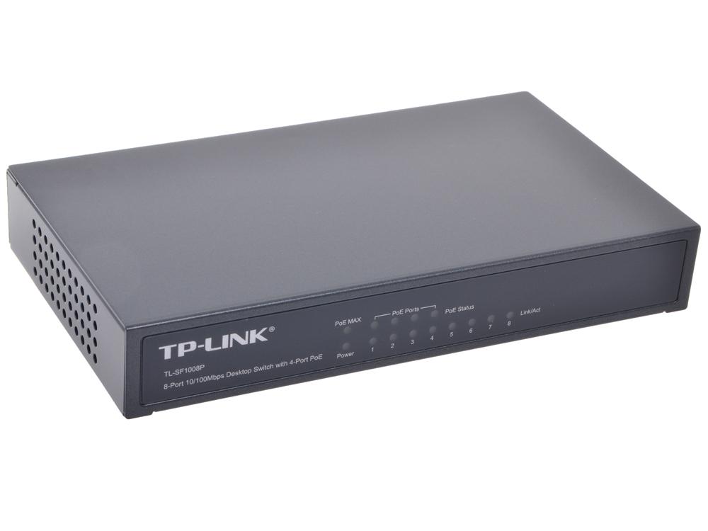 Коммутатор TP-LINK TL-SF1008P 8-портовый 10/100 Мбит/с настольный коммутатор с 4 портами PoE коммутатор d link dgs 3120 48tc b1ari