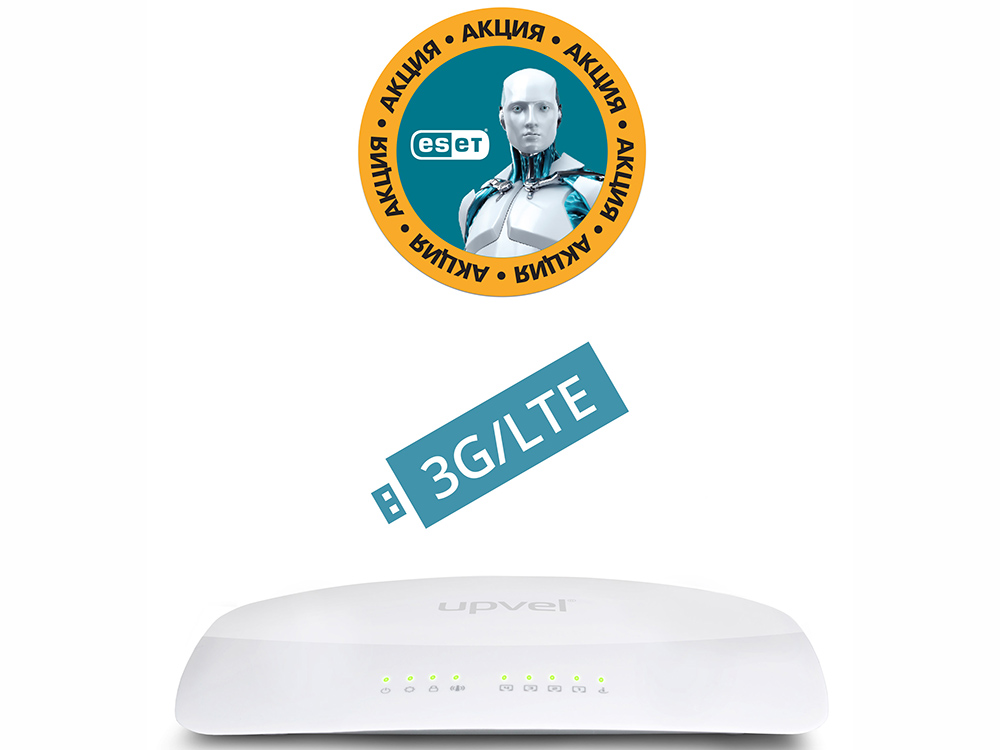 Маршрутизатор UPVEL UR-321BN ARCTIC WHITE Bandle 3G/4G/LTE Wi-Fi роутер стандарта 802.11n 300 Мбит/с + Бонус ESET Nod32 Smart Security 3 мес. бесплат wi fi роутер upvel ur 344an4g