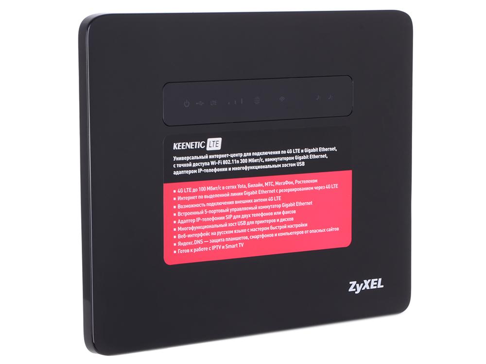 Интернет центр Zyxel Keenetic LTE