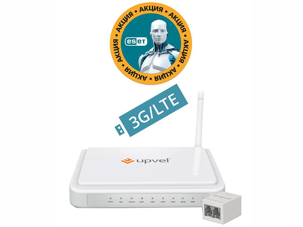 все цены на Маршрутизатор UPVEL UR-344AN4G bandle 3G/LTE ADSL2+/Ethernet Wi-Fi роутер 802.11n 150 Мбит/сБонус ESET Nod32 Smart Security 3 мес. бесплатно + Карто