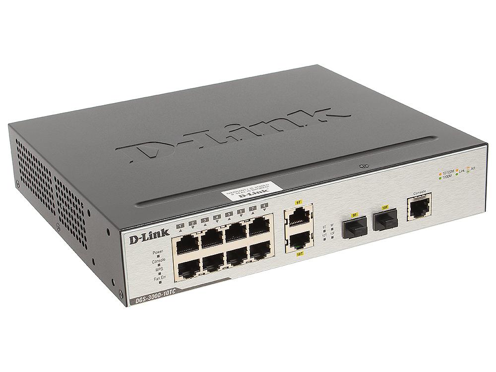 Коммутатор D-Link DGS-3000-10TC/A1A Управляемый коммутатор уровня 2 с 8 портами 10/100/1000 Base-T и 2 комбо-портами 10/100/1000BASE-T/SFP 40a blade contact fuse link base holder nt00 500v 120ka 660v 50ka