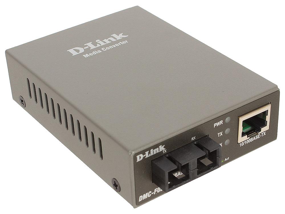 Медиаконвертер D-Link DMC-F02SC/A1A Медиаконвертер с 1 портом 10/100Base-TX и 1 портом 100Base-FX с разъемом SC для многомодового оптического кабеля (