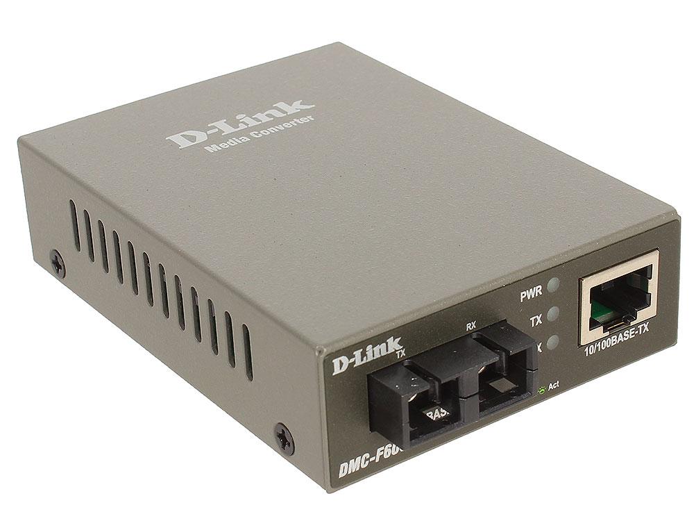 Медиаконвертер D-Link DMC-F60SC/A1A Медиаконвертер с 1 портом 10/100Base-TX и 1 портом 100Base-FX с разъемом SC для одномодового оптического кабеля (д медиаконвертер d link dmc f02sc a1a медиаконвертер с 1 портом 10 100base tx и 1 портом 100base fx с разъемом sc для многомодового оптического кабеля