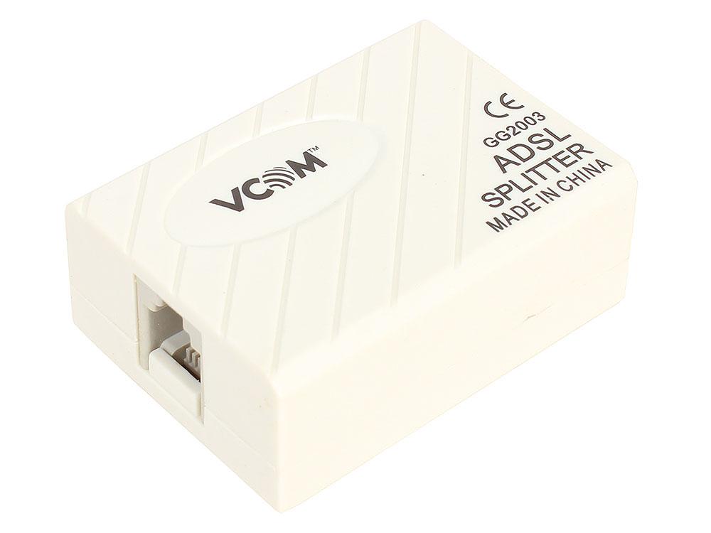 Разветвитель VCOM ( AG-ka63 / HL-2003 / VTE7703 ) ADSL Splitter (AnnexA, вход 1xRJ-12, выход 2xRJ-12) аксессуары для телефонов fk rj11 6p4c adsl splitter filter