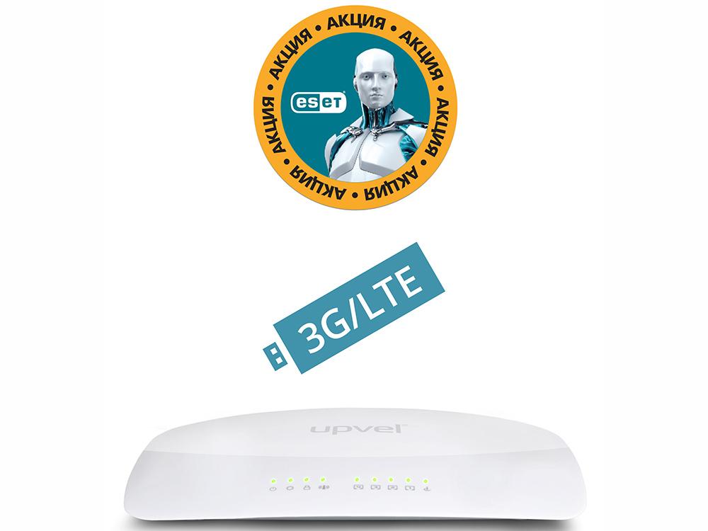 Маршрутизатор Upvel UR-321BN 4xLAN 10/100 Мбит/с Wi-Fi 802.11n 300 Мбит/с + ESET NOD32 3 месяца