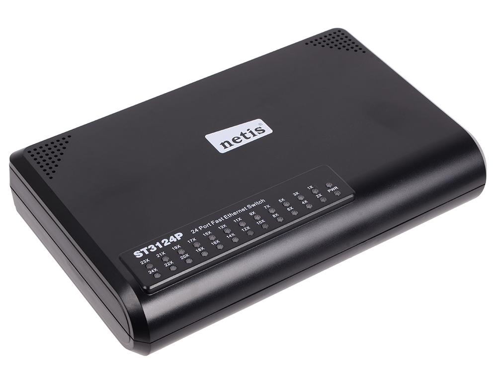все цены на Коммутатор Netis ST3124P 24 порта 10/100 Mbps