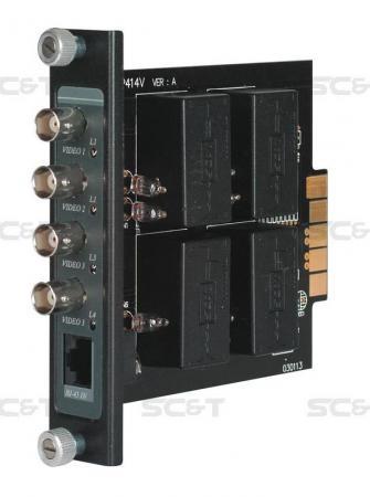 Приемопередатчик видеосигнала SC&T TRP414VH 4-канальный по витой паре на 600 м с повышенной помехоус