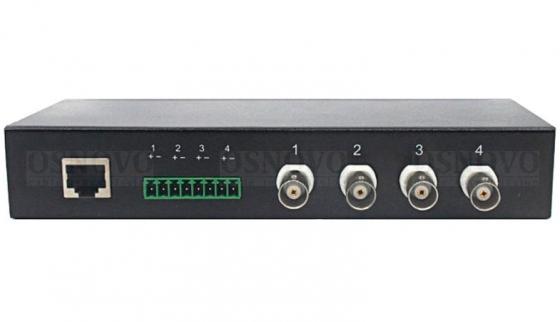 Пассивный 4-канальный приемопередатчик Osnovo TP-H4 приемопередатчик видеосигналов osnovo tp c32 32 канальный по витой паре 600 м