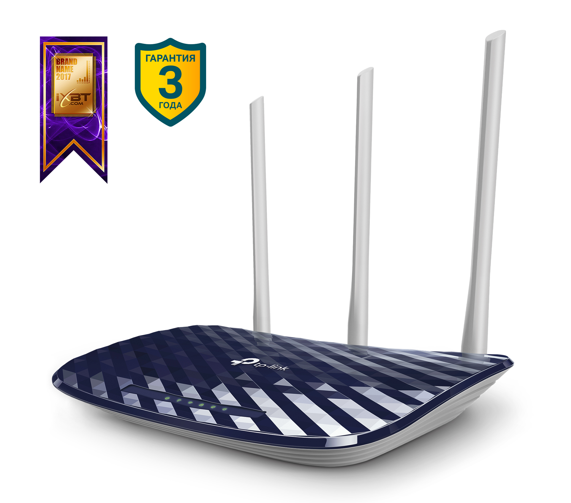 Маршрутизатор TP-LINK Archer C20(RU) AC750 Беспроводной двухдиапазонный маршрутизатор carbide cnc router bits 1 2 1 3 8 inch wood cutter end mill high quality woodworking engraving tool milling cutter