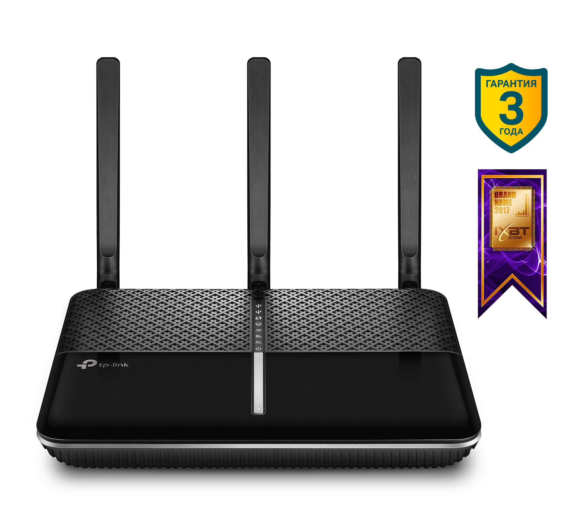 Маршрутизатор TP-LINK Archer C2300 AC2300 MU-MIMO Wi-Fi гигабитный роутер wi fi роутер tp link archer vr400