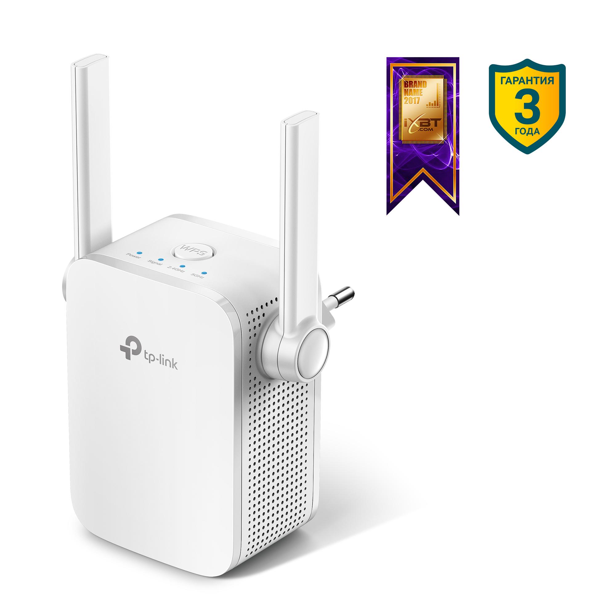 Усилитель сигнала TP-LINK RE205 AC750 Усилитель Wi-Fi сигнала усилитель wi fi сигнала с умной розеткой tp link re270k белый