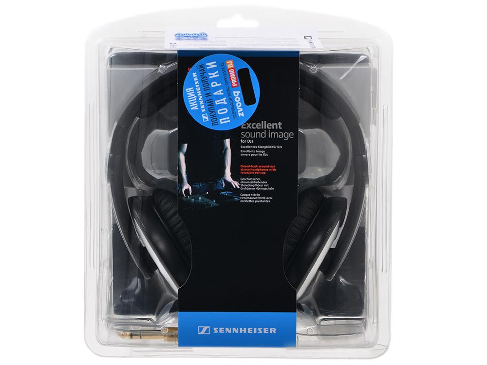HD 205 II стоимость