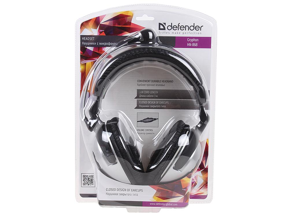 Гарнитура Defender HN-868 Регулят. громк., 3м кабель гарнитура defender hn 915 с регулятором громкости 3м