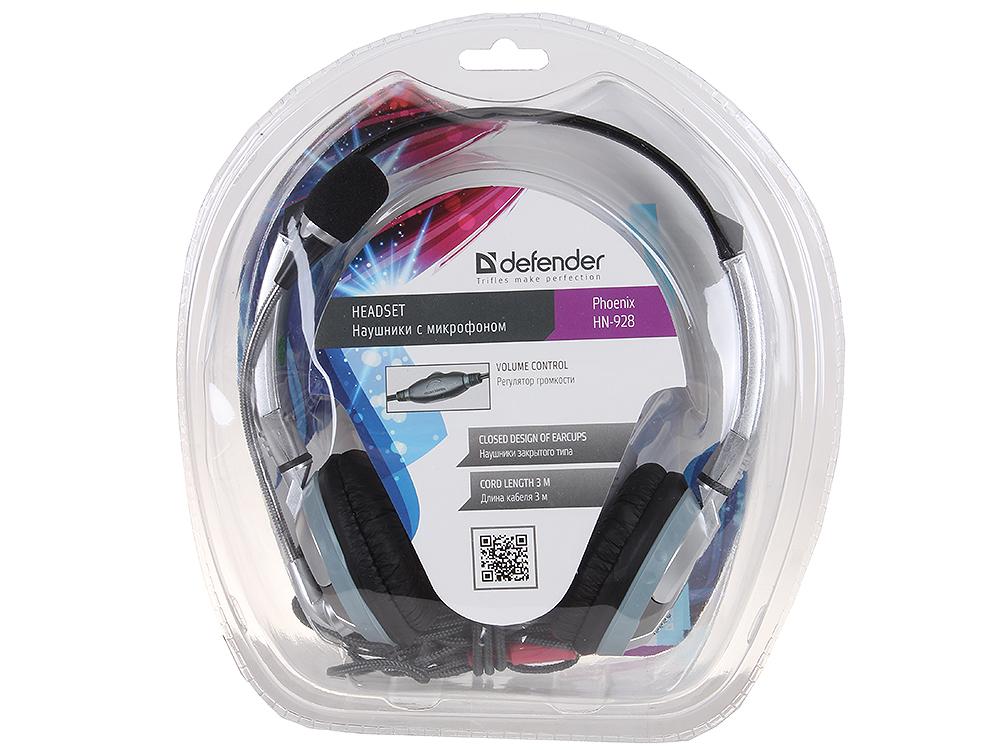 Гарнитура Defender HN-928 Регулят. громк., 3м кабель defender phoenix hn 928 наушники с микрофоном