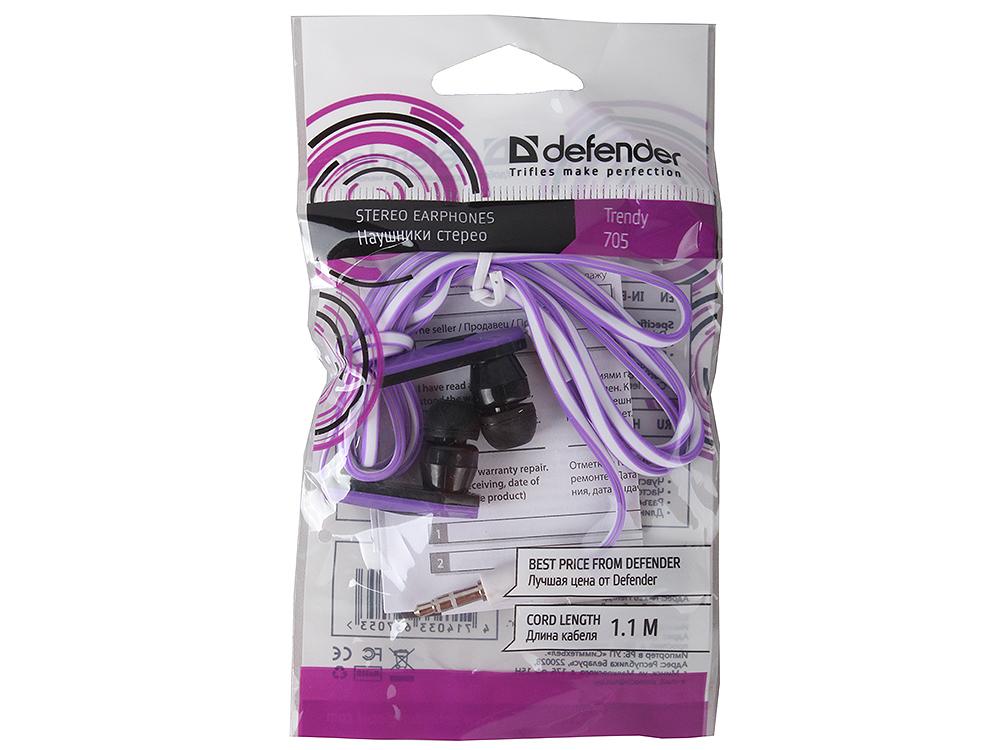 Наушники Defender Trendy-705 для MP3, сиренев&черный, 1,1 м defender trendy 702 white blue наушники