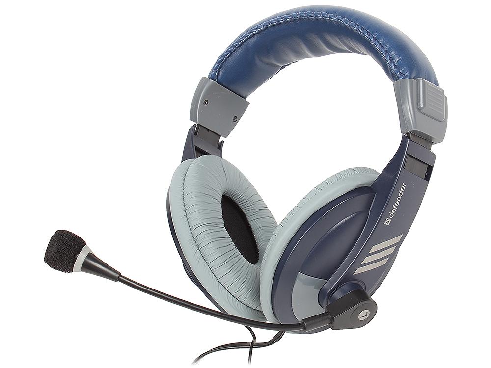 Gryphon HN-750 BLUE