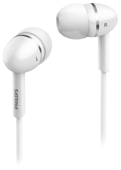 SHE1450WT/51 наушники philips she1450wt 51 белый