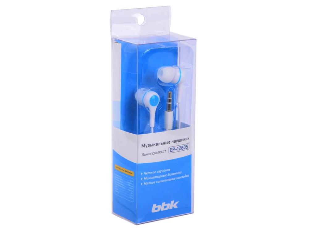 Наушники BBK EP-1260S бело-синий