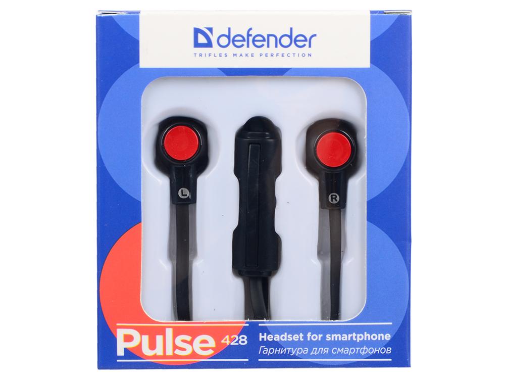 все цены на Гарнитура Defender Pulse 428 черный онлайн