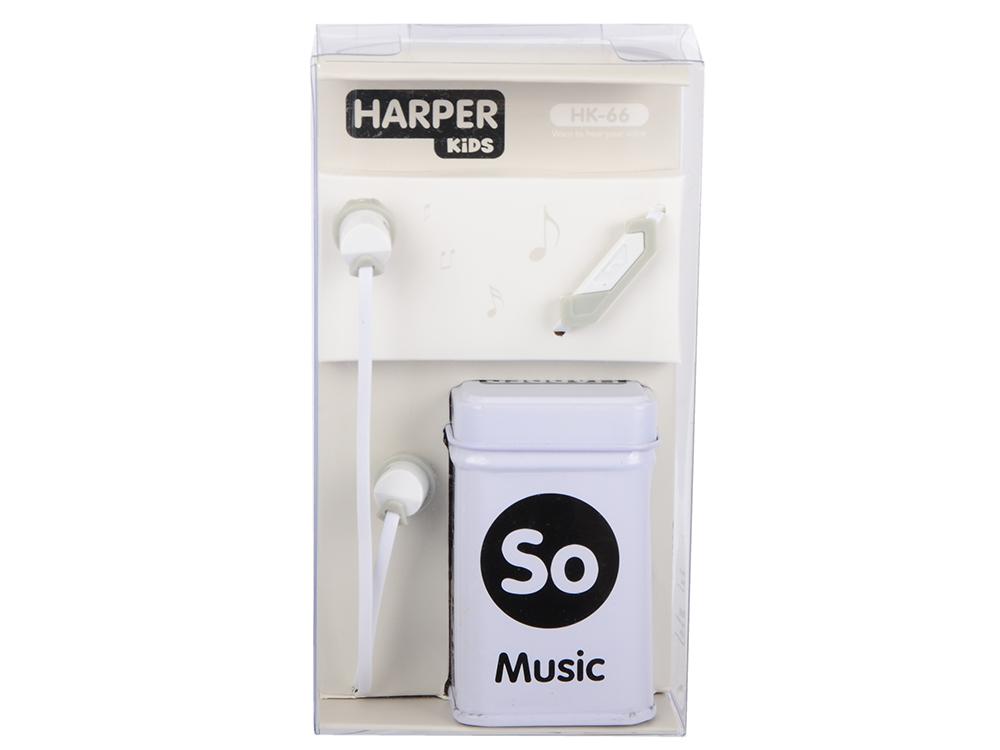 Гарнитура HARPER KIDS HK-66 White Проводные / Внутриканальные с микрофоном / Белый / 17 Гц - 21 кГц / 96 дБ / Двухстороннее / Mini-jack / 3.5 мм гарнитура philips shl5005wt 00 проводные накладные с микрофоном белый 9 гц 24 кгц 104 дб двухстороннее mini jack 3 5 мм