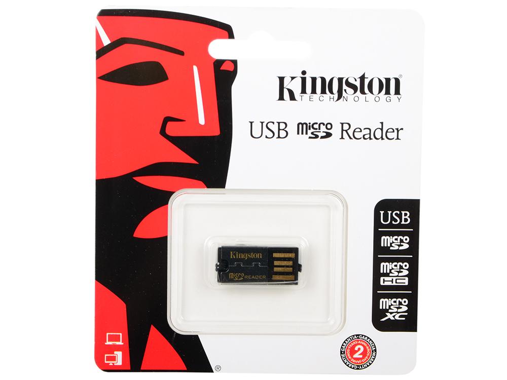 Картридер внешний Kingston FCR-MRG2 USB2.0