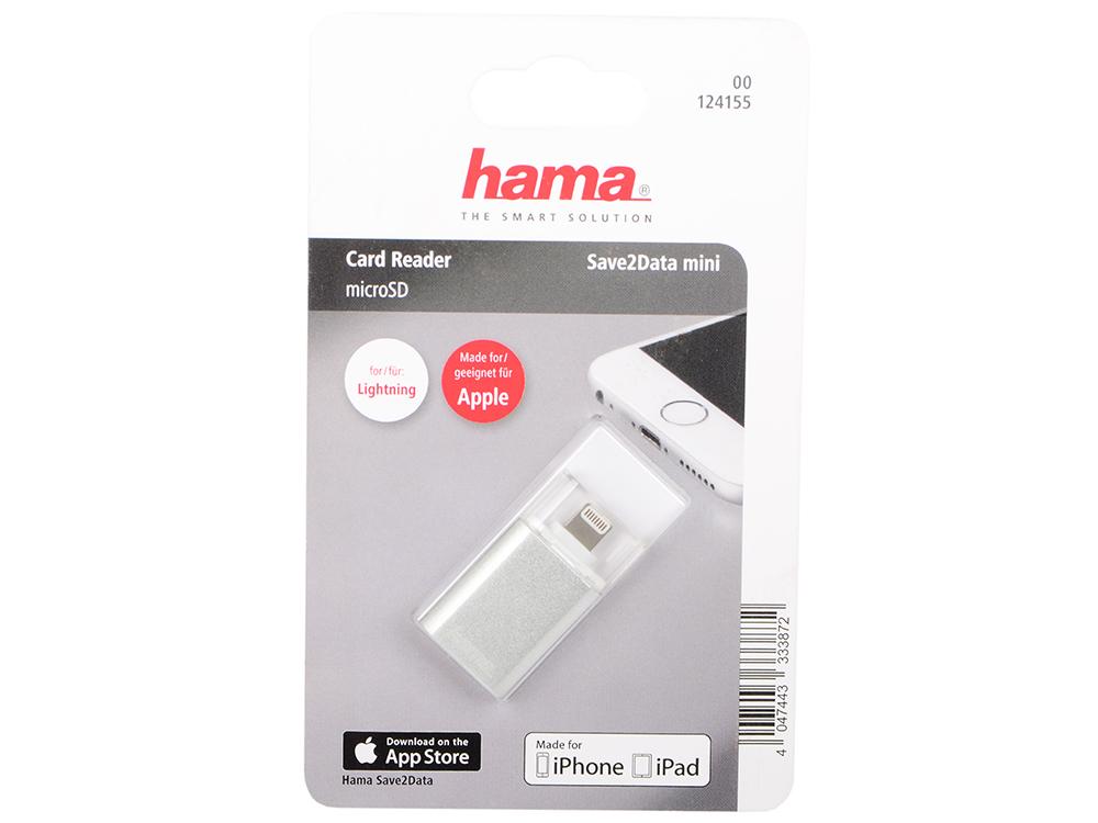 Картридер внешний Hama H-124155 Lightning серебристый 00124155
